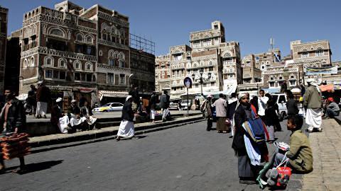 AFP_110502_82250_al-qaida-yemen_8