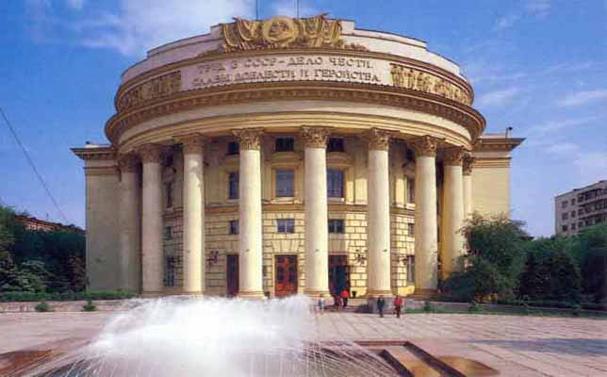 volgograd biz